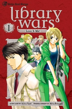 library-wars-volume-1-cover