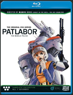 patlabor-original-ova-series-review-boxart