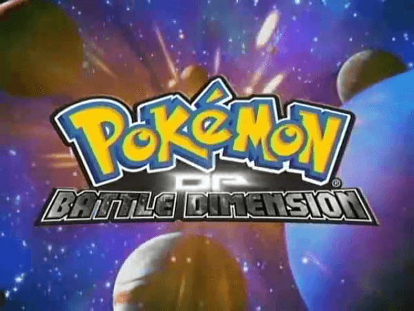 pokemon-dp-battle-dimension
