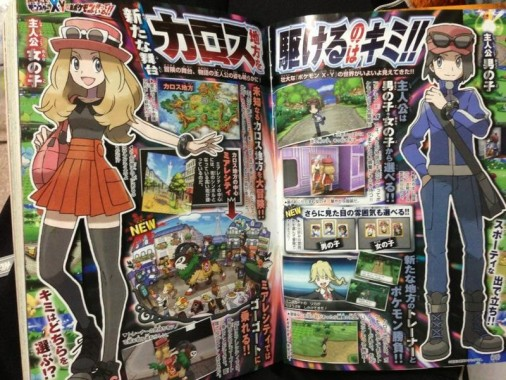 pokemon-x-and-y-scans-01