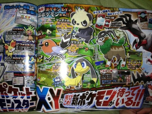 pokemon-x-and-y-scans-03