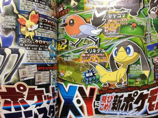 pokemon-x-and-y-scans-04