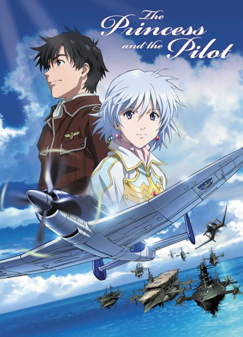 princess-and-the-pilot-slip-case