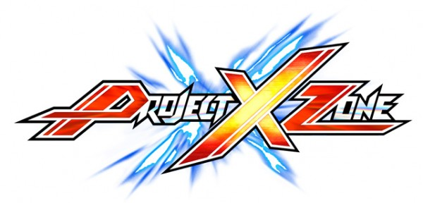 project-x-zone-logo