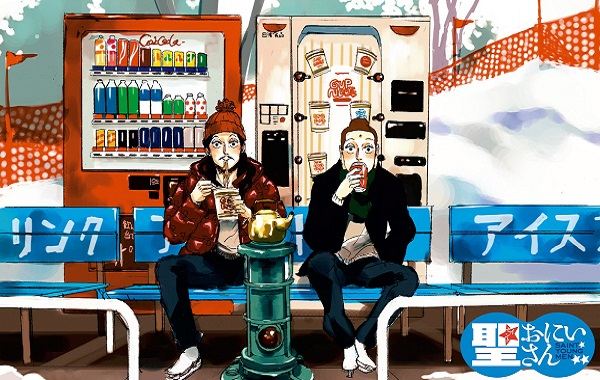 saint-young-men-movie-01