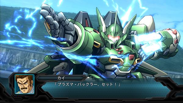 super-robot-wars-og-saga-trailer-01