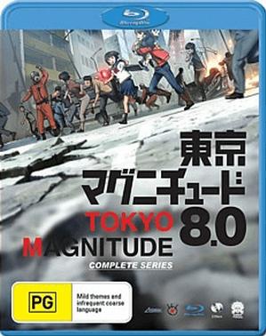 tokyo-magnitude-8-blu-ray-boxart