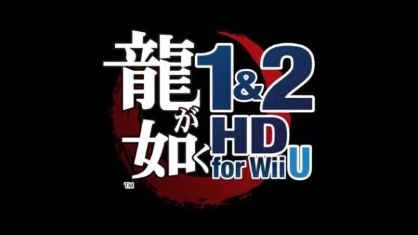 yakuza-1-2-hd-wii-u