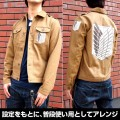 Attack-On-Titan-Military-Jacket-03