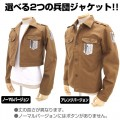 Attack-On-Titan-Military-Jacket-07