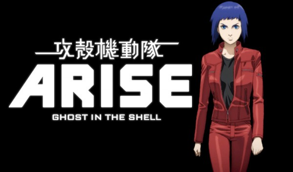 Ghost-In-The-Shell-Arise-01