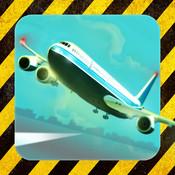 MAYDAY-Emergency-Landing-Logo