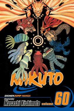 Naruto-Volume-60-01