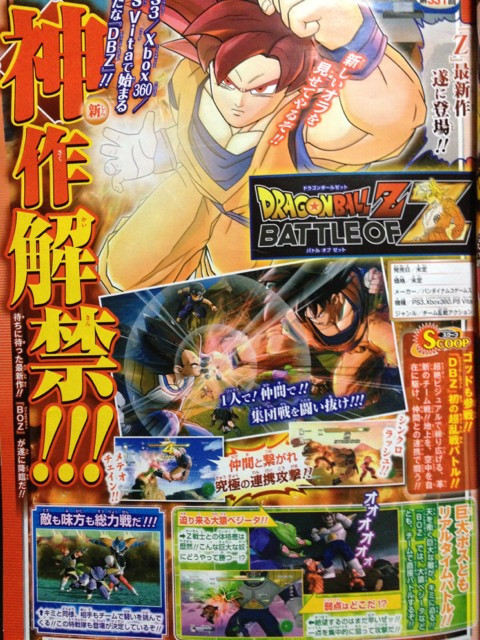dragonball-z-battle-of-z-scan