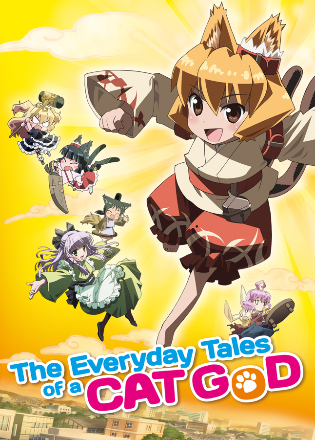 everyday-tales-of-a-cat-god-box-art