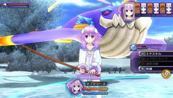 hyperdimension-neptunia-rebirth-reveal- (4)