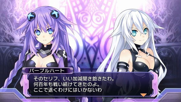 hyperdimension-neptunia-rebirth-reveal- (7)