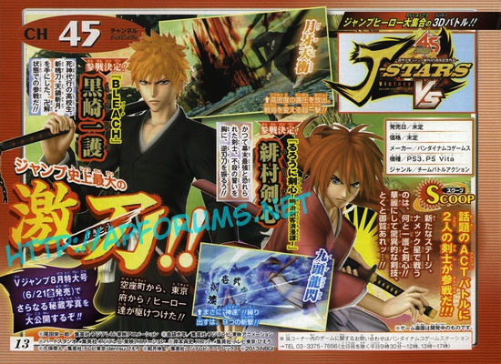 Both Redheads, both samurai, both added to the Shonen Jumps line-up.