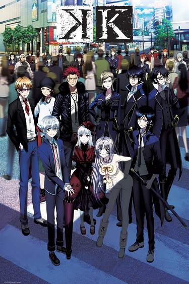 k-anime-expo-01
