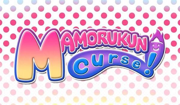 mamorukun-curse-announce-01