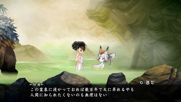 muramasa-rebirth-review- (4)