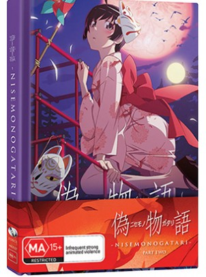 nisemonogatari-part2-review-01