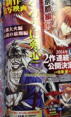 rurouni-kenshin-kyoto-arc-movies-announced-scan