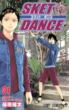 sket-dance-volume-31