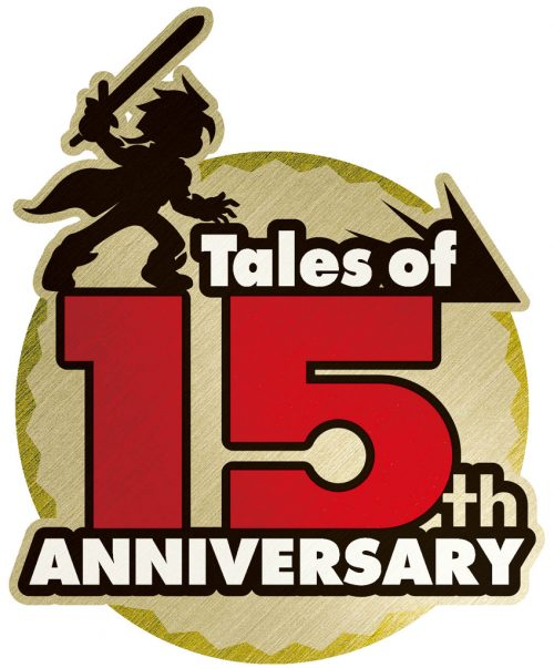 Namco Bandai release Tales Of Series 15th Anniversary Tribute