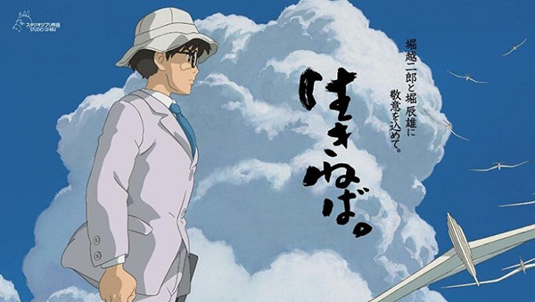 the-wind-rises-1st-trailer-01
