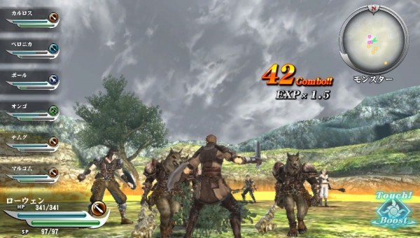 valhalla-knights-3-e3- (33)
