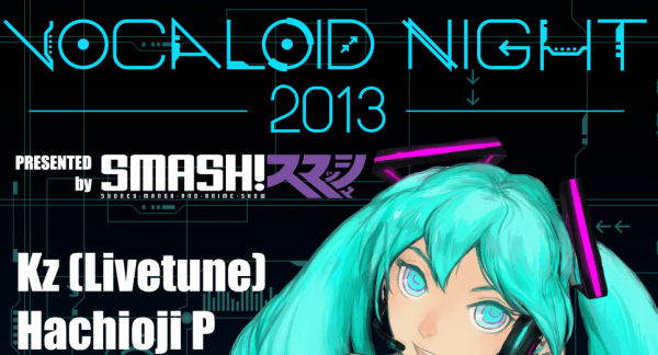 vocaloid-night-smash-002