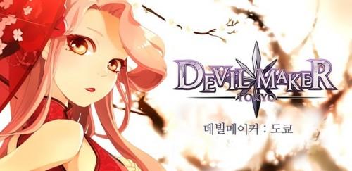 Devil-Maker-Tokyo-01