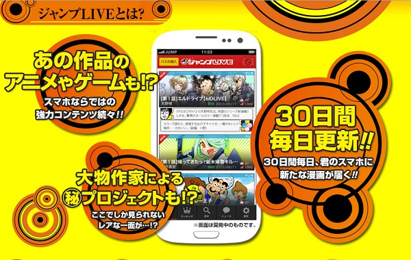 Jump-Live-Website-Pic