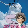 New Studio Ghibli Film Kaze Tachinu Released in Japanese Theatres