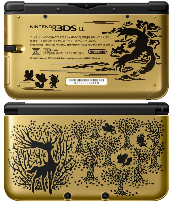 Gold Design 3DS XL