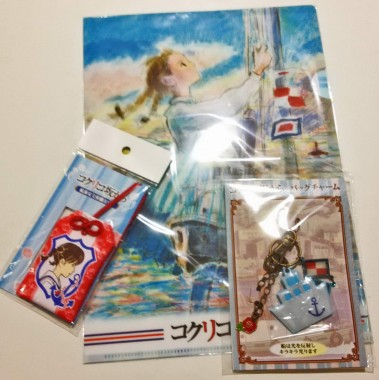 Poppy-Hill-Prize-Pack
