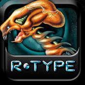 R-Type-DotEmu-Logo