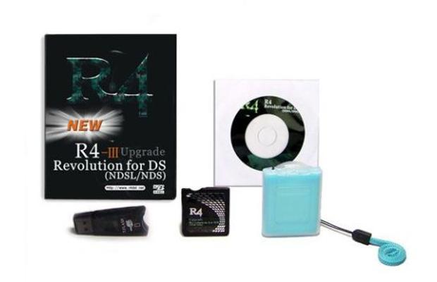R4-DS-Box