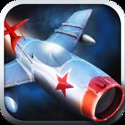 Sky-Gamblers-Cold-War-Logo