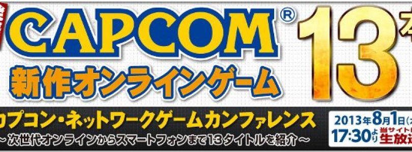 Capcom to Announce 13 Games During Conference August 1st
