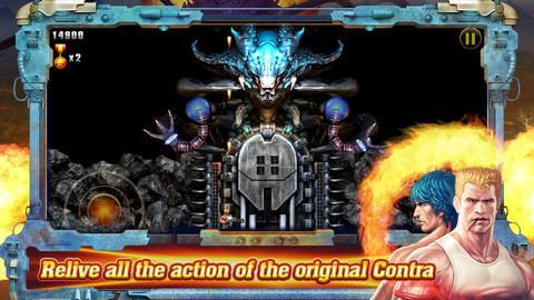 contra-evolution-screenshot-02