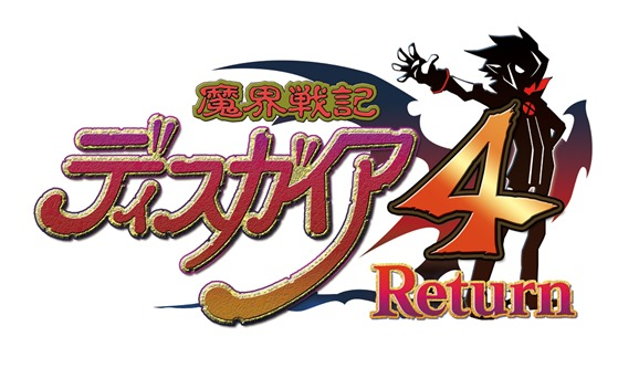 disgaea-4-return-logo