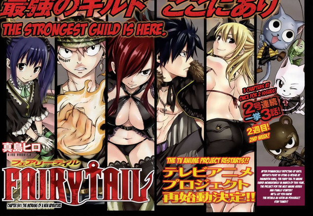 fairy-tail-anime-returning