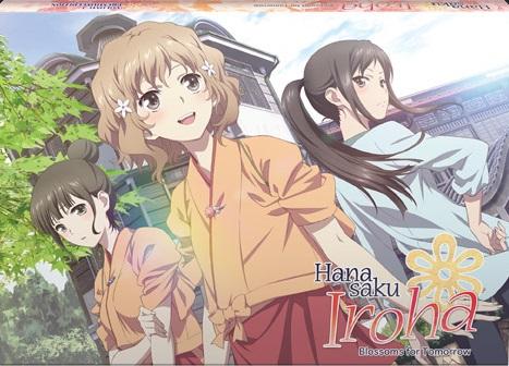 hanasaku-iroha-set-2-slip-case