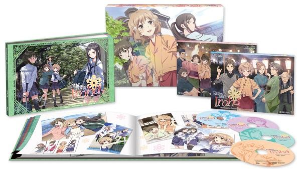 hanasaku-iroha-volume-2-premium-edition
