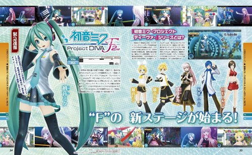 Hatsune Miku Project Diva F 2nd announced for PS3 and PSVita