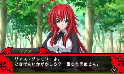 high-school-dxd-3ds-game-03
