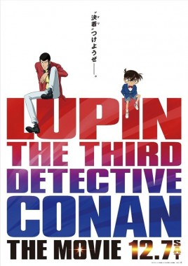 lupin-the-3rd-vs-detective-conan