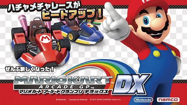 mario-kart-arcade-gp-dx